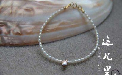 纯手工珍珠项链